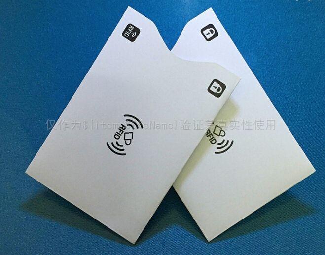 NFC与RFID技术的发展与创新