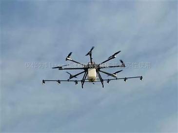 俄罗斯研发装备霰弹枪的攻击型无人机
