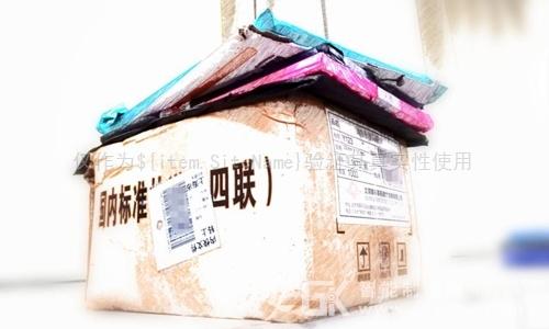 一批重要国家标准发布涉包装、网络、能源等行业
