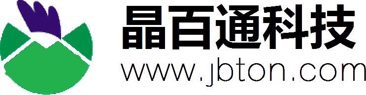 深圳市晶百通科技有限公司