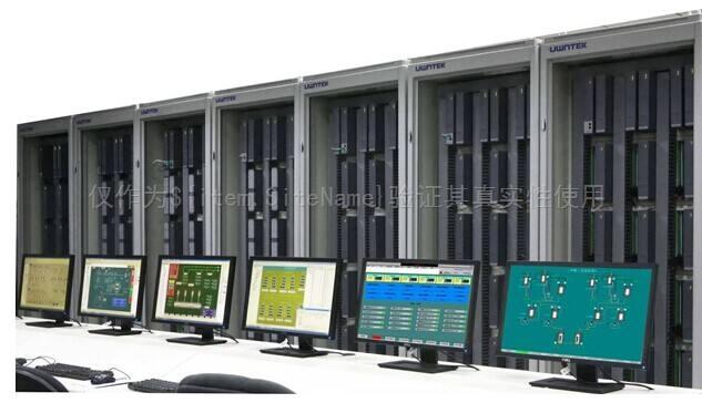 DCS工业控制系统中的仪表技术