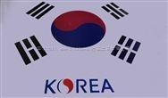 智能早新闻:工信部印发新方案、韩总统文在寅暗怼日本……