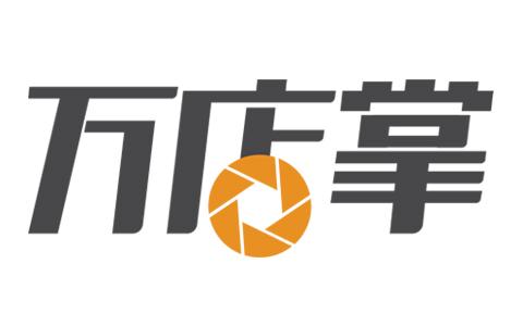 苏州万店掌网络科技有限公司