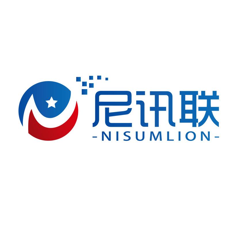 深圳市尼讯科技有限公司