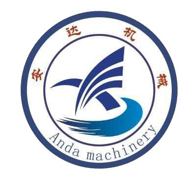 衡水安达机械设备有限公司