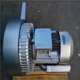 制药机械设备专用高压旋涡风机