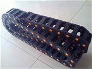沈阳工程电缆拖链