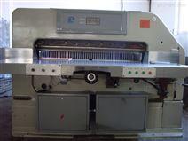 【供应】DL450T电动切纸机