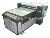 铝片制品喷墨打印机