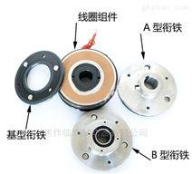 电机制动器TQEB1-40鑫聚成刹车片DZM-450