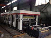 供应组合式凹版印刷机,高速组合式凹版印刷机厂家