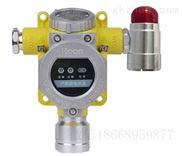 乙醇罐区可燃气体报警仪乙醇浓度超标报警器