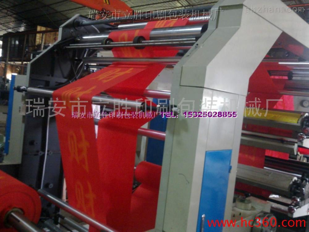供应瑞安市立胜印刷包装机械厂YT4800薄膜、纸张、无纺布柔印机厂家直销