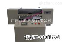 广州诺彩布料印花机
