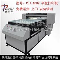 供应LEDUVA0大幅面万能打印机大型皮革平板打印机|皮包数码直印机
