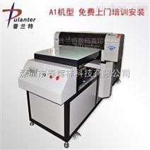 供应瓷砖板万能印刷机【厂家直销】免费上门|陶瓷数码平板打印机