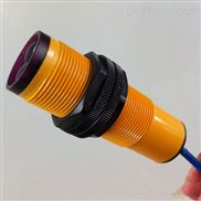 圆柱形光电开关10-36VDC
