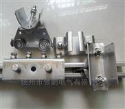 电缆滑线导轨/武汉DTC-40小车