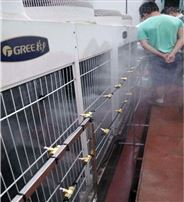 空调室外机喷雾降温系统