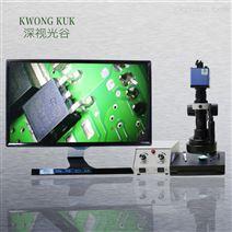 深视光谷 自动三维显微镜 SGO-200HzS