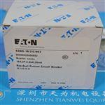 ED6X-16 2 C 003美国伊顿ETN-穆勒Moeller漏电断路器