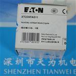 XTCDXFAG11美国伊顿ETN-穆勒Moeller交流接触器