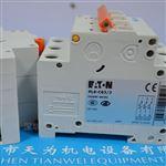 PL9-C63 3Moeller穆勒-伊顿微型断路器