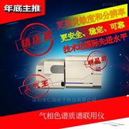 产品检测有机化合物质 气质联用仪