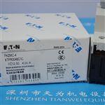 PKZMC-4美国伊顿EATON(德国穆勒MOELLER)断路器