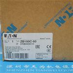 ZB150C-50美国伊顿ETN-穆勒Moeller 热过载继电器