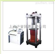 YAW - 3000B 微机控制电液伺服压力试验机