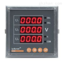 P80-AV3数显三相电压表