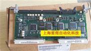 南京西门子6SE70交流变频器维修