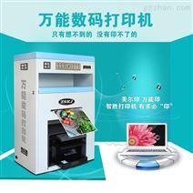 印证卡胸牌立等可取方便快捷万能数码彩印一体机