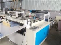 专业生产烟花纸横切机