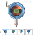 PTH-IOT100无线压力传感器,无线压力变送器