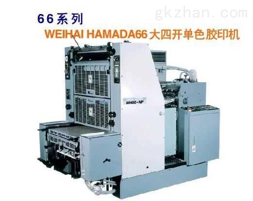 大四开重型胶印机