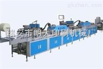 供应整卷式多色全自动丝网商标印刷机