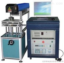 YAG金属激光打标机 金属激光刻字机 金属激光打码机