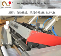 供应杰仕机械JT-SLT-800供应温州高品质全自动收银纸分切机