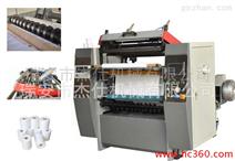 供应杰仕机械JT-SLT-700高品质全自动电脑控制收银纸分切机