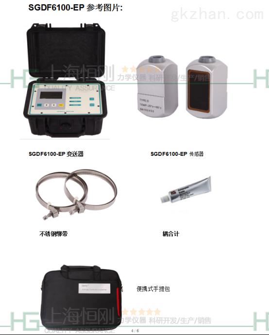 手持式管道流速测速仪厂家_管道手持式流速测速仪价格