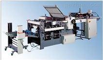 【供应】ZYHB615半自动混合式折页机