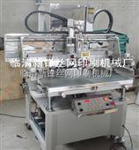 线路板丝印机 PVC丝印机