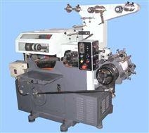 全自动商标印刷机