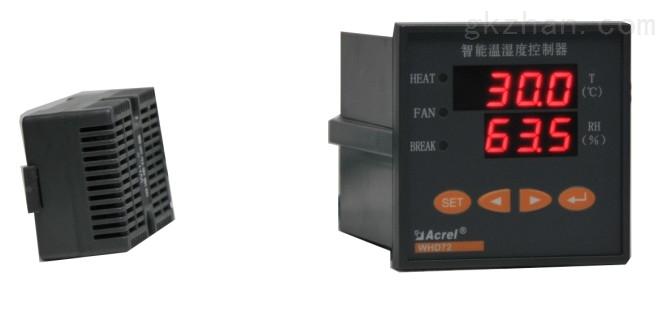导轨安装温湿度控制器