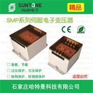 SMP-12KW-1/B尚通伺服电子变压器适配12KW及以下功率380V转220V