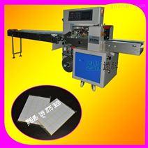 卡片点数包装机 纸卡分装机 卡片分页机