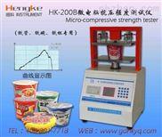 纸管抗压试验机,纸管抗压机,东莞恒科厂家直销