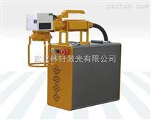 武汉手持式光纤打标机  激光加工
